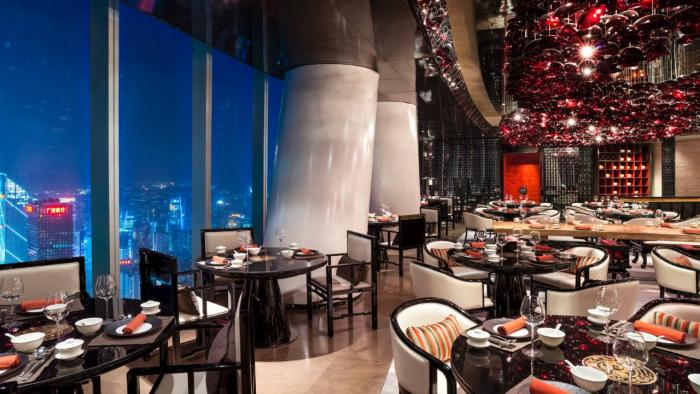 Four Seasons Guangzhou - Restaurant
