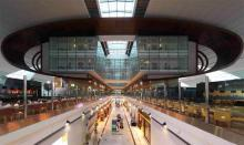 Dubai International Airport Hotel - Hotel Exterior