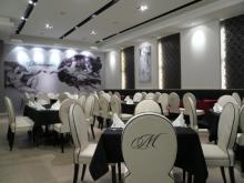G Hotel Penang - Restaurant