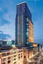 Mandarin Oriental Tokyo - Exterior