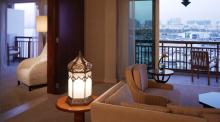 Park Hyatt Dubai - Suite