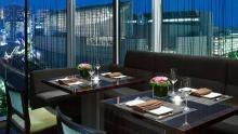 Four Seasons Hotel Tokyo at Marunouchi - Restaurant