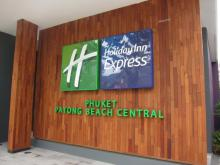 Holiday Inn Express Phuket Patong Beach Central - Entrance